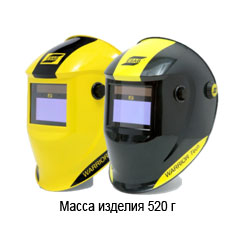 Сварочная маска хамелеон ESAB WARRIOR Tech 9-13 низкий вес